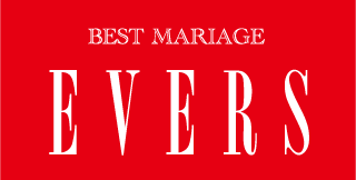 BEST MARIAGE EVERS