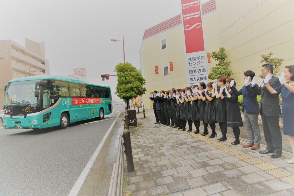 8月2日式場体験バスツアー