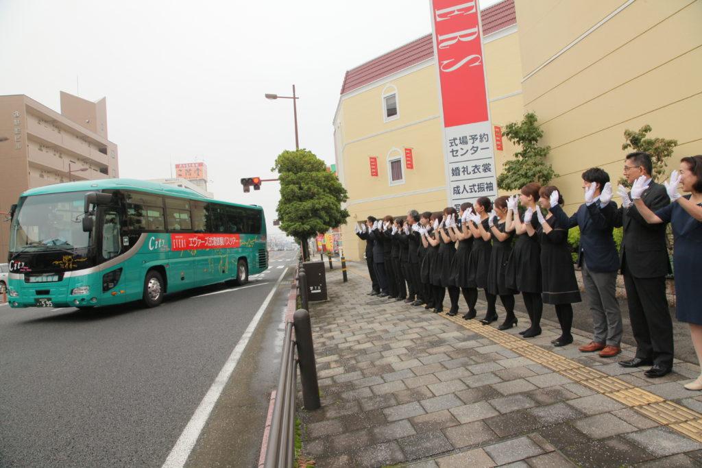 6月7日式場体験バスツアー